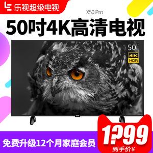 乐视TV X50 Pro超4智能wifi网络50英寸4K高清液晶平板超级<span class=H>电视</span>X55