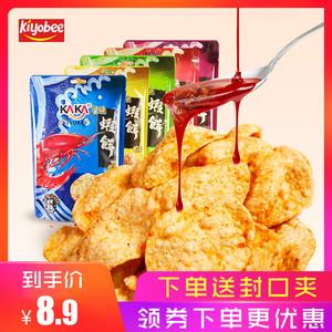 台湾进口KAKA咔咔龙虾饼鲜虾片网红零食薯片休闲膨化食品40g