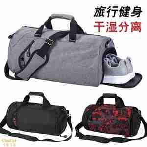 训练包旅行运动鼓包 <span class=H>旅行包</span>个性分离收纳包旅游包气质行李包便携