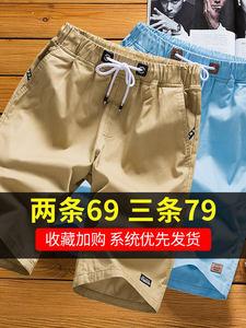 3条】纯棉<span class=H>短裤</span>男5<span class=H>五分裤</span>潮流休闲宽松夏季男士七分裤子沙滩大裤衩