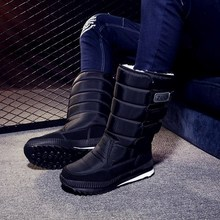 Men winter boots snow boots women warm boots couple snow boots 36-47