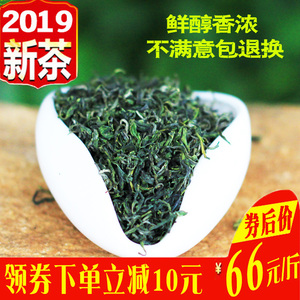 日照绿茶2019年新茶春<span class=H>茶叶</span>特一级炒青袋装浓香茶农自产散装500克