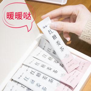 姜糖生姜红糖姜茶水老<span class=H>姜汤</span>汁小袋装正品大姨妈月经条装茶经期食品