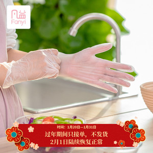 一次性医用级PVC手套清洁手套