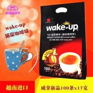 送杯勺 越南进口<span class=H>wakeup</span><span class=H>威拿</span>猫屎<span class=H>咖啡</span>味3合1速溶<span class=H>咖啡</span>粉100条1700g