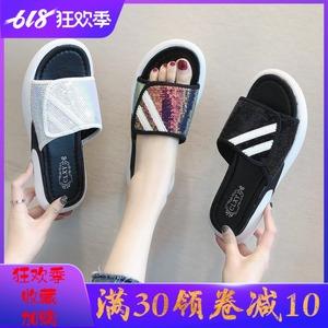 大东拖鞋女鞋2019夏季新款流行鞋凉拖外穿沙滩鞋夏天时尚软底鞋拖