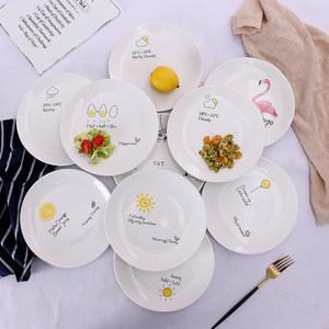 漂亮餐具美食盘子水果盘工艺火锅店开店花样果蔬白色摆盘晚餐<span class=H>餐盘</span>
