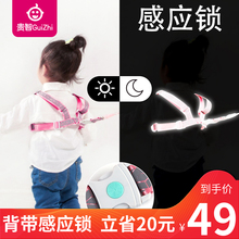 Induction lock children's anti-loss rope, anti-loss rope, traction rope, baby's back strap, dual-purpose anti-loss hand ring, walking baby artifact