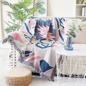 几何图案<span class=H>沙发套</span>居家布艺防尘保护罩沙发垫全盖<span class=H>沙发巾</span>线毯针织提花