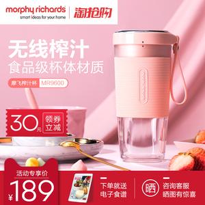正常发货【摩飞】便携榨汁机全自动