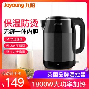Joyoung/九阳 K17-F67电热烧水家用自动断电保温304不锈钢开水壶