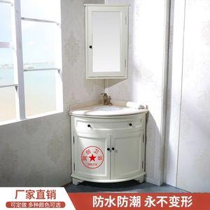 欧式美式实木洗手盆柜橡木转角卫浴柜三角<span class=H>浴室柜</span>洗漱台盆组合