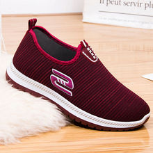 Spring old Beijing cloth shoes women's foot pedal leisure breathable anti-skid walking women's shoes Beijing Xinjiang do not shoot