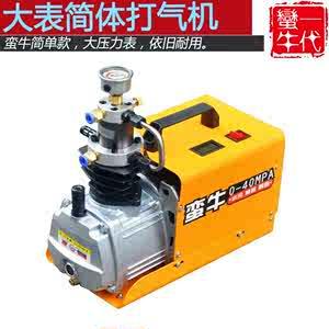 蛮牛气动电动打气机30mpa 高压水冷单缸40mpa 打气筒打气泵充气
