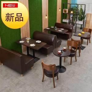 圆形咖啡桌椅组合饭馆简约商务#2人面馆靠墙售楼部长方形靠背椅