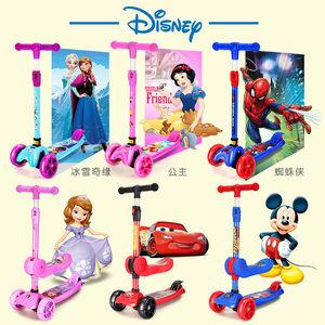迪士尼<span class=H>滑板车</span>单脚儿童男女童宝宝3-6岁2四轮4小孩划板溜溜滑滑车1