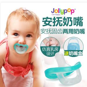 Jollypop全硅胶安抚<span class=H>奶嘴</span>超软一体式安睡型新生婴儿宝宝0-6-18个月