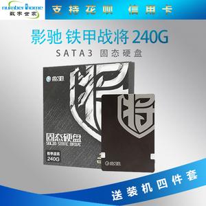 超频三/影驰 铁甲战将 120GB  固态<span class=H>硬盘</span>SSD120g/128G/240G