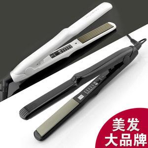 直发器窄面板玉米烫影楼发廊专用工具不伤发离子美发夹板利力153