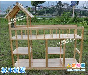 木制中等地面花卉花架中国风绿植 种植 盆栽 植物 <span class=H>鲜花</span> 家庭 园艺