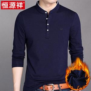 恒源祥<span class=H>男裝</span>秋冬季男士長袖t恤加絨加厚純色T恤保暖打底衫體恤上衣