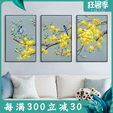 Pure Hand Painting Oil Painting New Chinese Triple Living Room Decorative Painting Background Wall Hanging Painting Hand-made Flower and Bird Fresco Customization