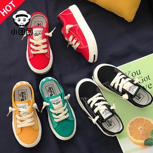 【芭芭鸭】2019新款韩版小白板鞋