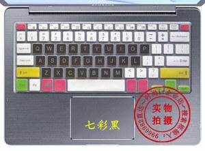 三星500R<span class=H>3M</span>-K02键盘保护<span class=H>贴膜</span>13.3英寸i5 7200U电脑笔记本全覆盖防尘透明套罩垫<span class=H>彩色</span>凹凸TPU硅胶防水按键防灰