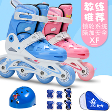 Xiongfeng XF 368 skates children's suit lock wheel speed control roller skates invincible baby coach recommendation