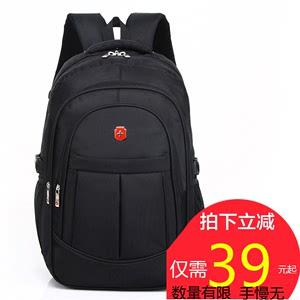 军刀双肩包男士电脑包时尚运动休闲旅游背包女学生<span class=H>书包</span>韩版潮瑞士