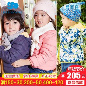 丽婴房幼儿<span class=H>童装</span>2018新款冬装男女童轻薄保暖两面穿连帽外套羽绒服
