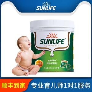 新西兰牛初乳粉60袋孕妇婴幼儿童宝宝食品免疫球<span class=H>辅食</span>营养蛋白<span class=H>奶粉</span>