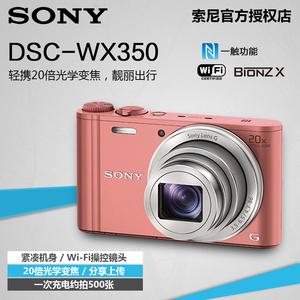 礼品促销 Sony/索尼 DSC-WX350  <span class=H>数码</span>相机 WX350 20倍长焦