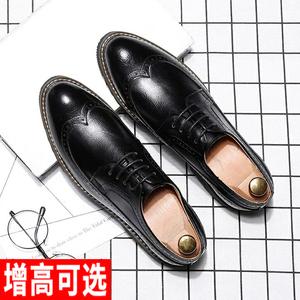 新款皮鞋男商务正装潮<span class=H>鞋子</span><span class=H>布洛克</span>皮鞋隐形内增高皮鞋尖头系带<span class=H>男鞋</span>