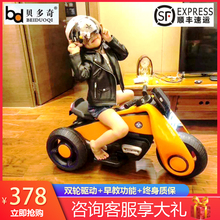 Bedouche Children's Quadruplex Children's Motorcycle Manned Charged Dual-drive Toy Car Boys and Girls Electric Car