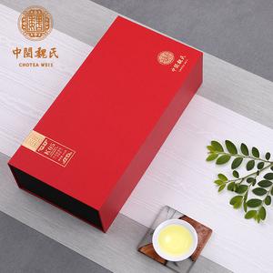 中闽魏氏K05 清香型安溪铁观音春茶2019新茶乌龙茶礼盒装茶叶34泡