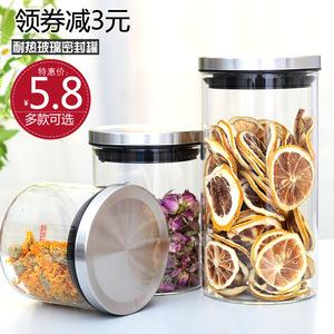 家用透明玻璃茶叶<span class=H>密封罐</span>食品五谷杂粮收纳盒带盖<span class=H>储物罐</span>小瓶子罐子