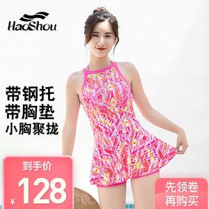 连体游<span class=H>泳衣</span>女韩国ins风挂脖可爱日系保守学生显瘦遮肚裙式温泉装