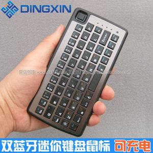 迷你双蓝牙无线<span class=H>键盘</span>触摸<span class=H>鼠标</span>手机平板笔记本苹果电脑充电键鼠套装