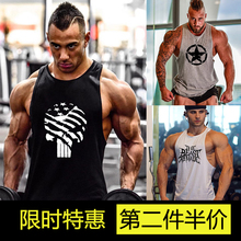 Bodybuilding Muscle Men's vest Training Bodybuilding I-shaped shoulder breathable cotton European and American trend T-shirt personality sports sleeveless