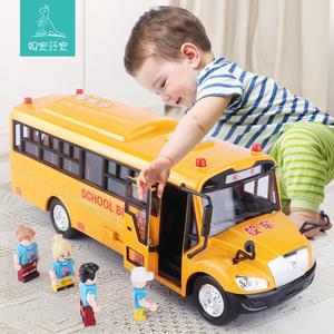 儿童校车玩具模型仿真公交车大号幼儿园校车巴士男孩音乐惯性<span class=H>汽车</span>