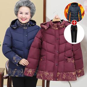 中老年人羽绒棉衣妈妈冬装外套60岁70老人衣服女奶奶装加厚棉袄80