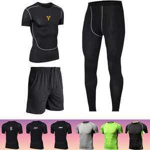 健身套装男运动紧身衣裤篮球锻炼高弹速干健身房跑步背心三件套