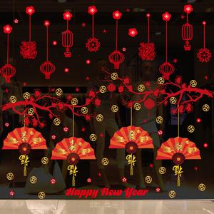 2019新年春节过年家用布置装饰品玻璃门贴年画窗花橱窗贴纸<span class=H>墙贴</span>画