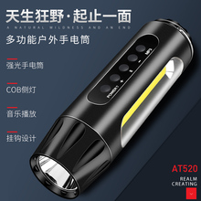 High-light flashlight chargeable ultra-bright long-range waterproof 5000 xenon lamp 1000W outdoor multi-functional special forces