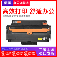 Haojing Suitable for Dell Dell B1260DN Selenium Drum Easy to add powder B1260DNF B1265DNF toner cartridge with chip B1265dnf Dell Laser Printer B126X