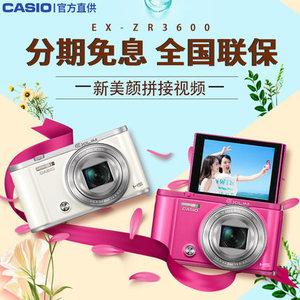 Casio/卡西欧 EX-ZR3600<span class=H>数码</span>高清美颜相机旅游自拍神器长焦卡片机