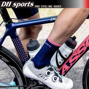 【10号】薄款 DH SPORTS<span class=H>骑行袜</span>公路自行车比赛运动耐磨防臭吸汗袜