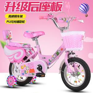 新款<span class=H>儿童</span><span class=H>自行车</span>2-4-6-8岁男女孩童车12/14/16/18寸20寸单车脚踏车