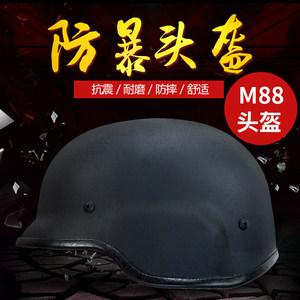 m88防弹<span class=H>头盔</span>防爆盔<span class=H>军</span>迷CS野战术<span class=H>头盔</span>2级3级特种兵凯夫拉<span class=H>钢盔</span>包邮